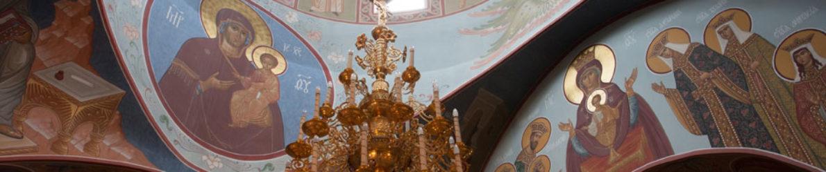 Смоленский храм