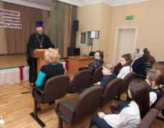 Ученикам о православной книге
